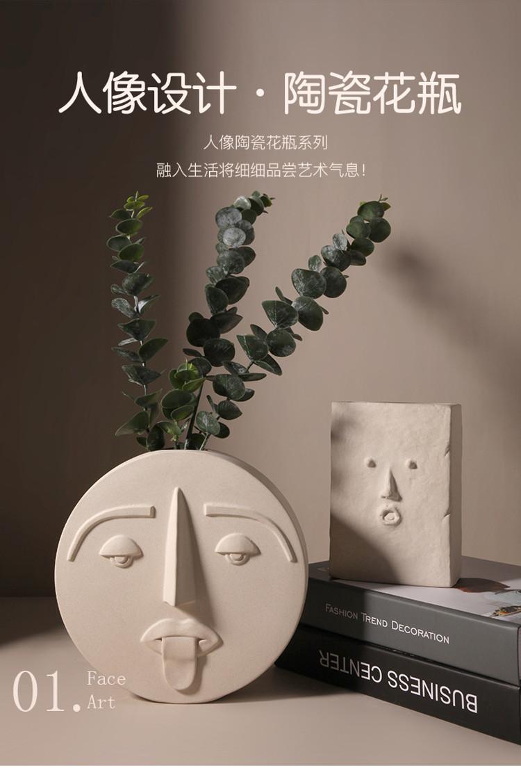1JC21041 Ceramic Face Vase Online Sale (6)
