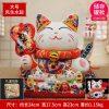 SKU-01 Lucky Cat Figurine