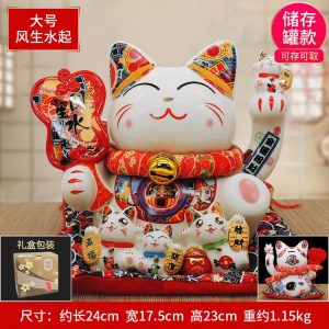 SKU-01 Lucky Cat Figurine