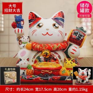SKU-02 Super Lucky Cat