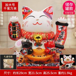 SKU-06 Chinese Lucky Cat Amazon