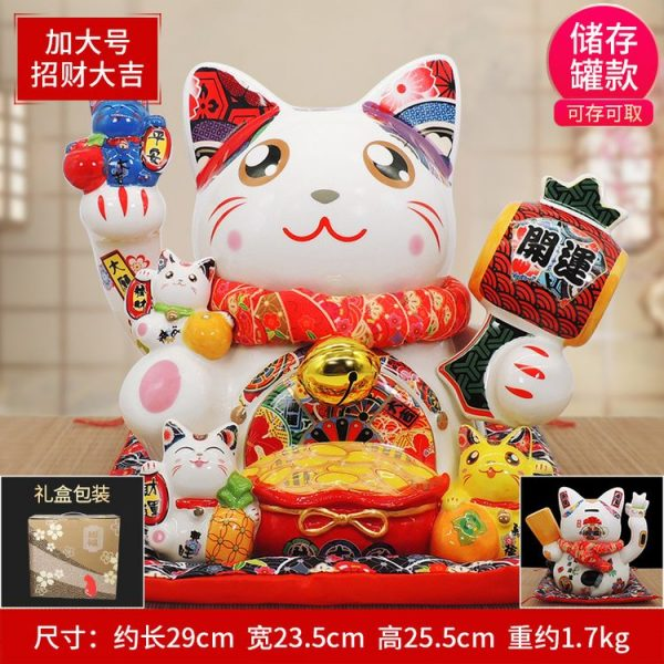 SKU-07 Chinese Lucky Cat Ornament