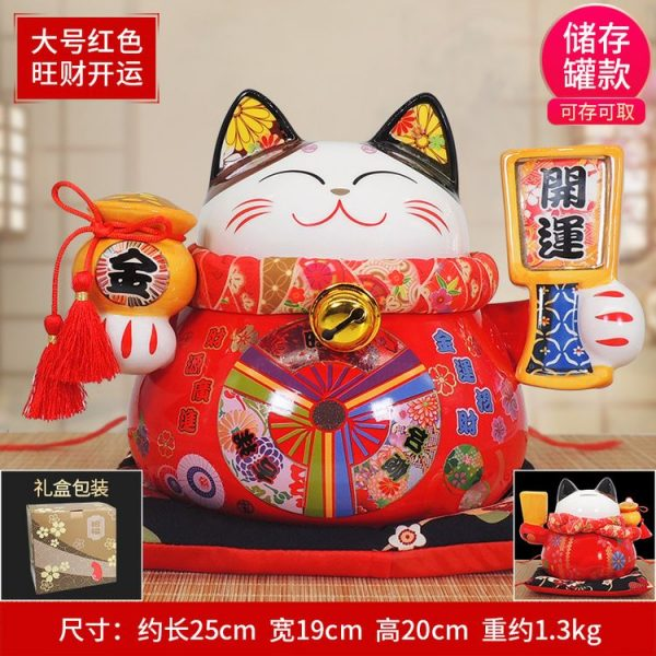 SKU-09 Buy Chinese Lucky Cat