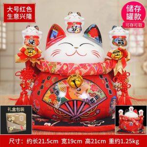 SKU-10 Lucky Cat Acheter