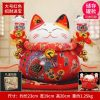 SKU-11 Feng Shui Lucky Cat Statues