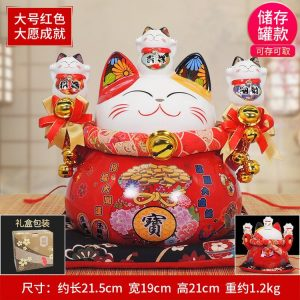 SKU-12 Lucky Cat Statue Suppliers