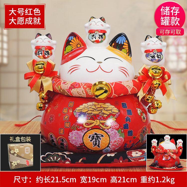 SKU-12 Lucky Cat Statue Suppliers