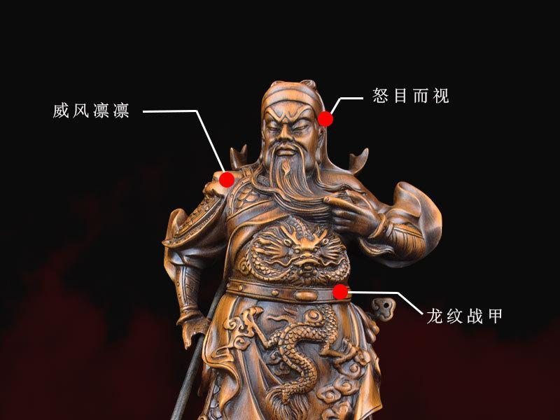 1J824001 tượng quan công guan gong statue detail (1)