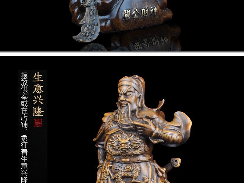1J824001 tượng quan công guan gong statue detail (10)