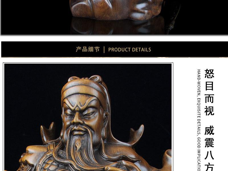1J824001 tượng quan công guan gong statue detail (13)