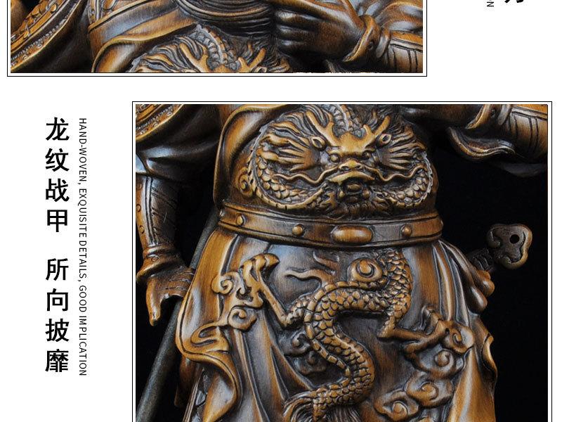1J824001 tượng quan công guan gong statue detail (14)
