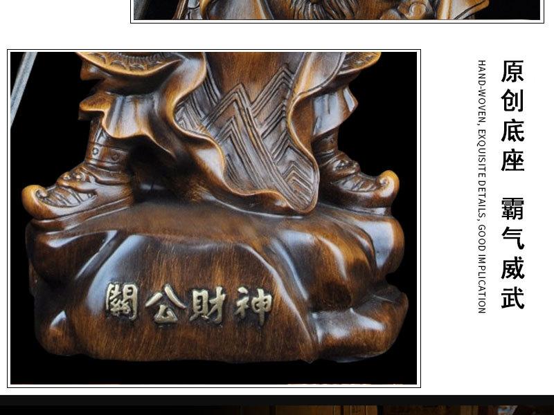 1J824001 tượng quan công guan gong statue detail (15)