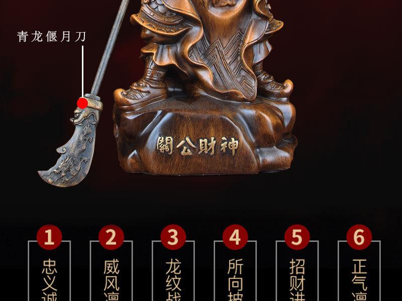 1J824001 tượng quan công guan gong statue detail (2)