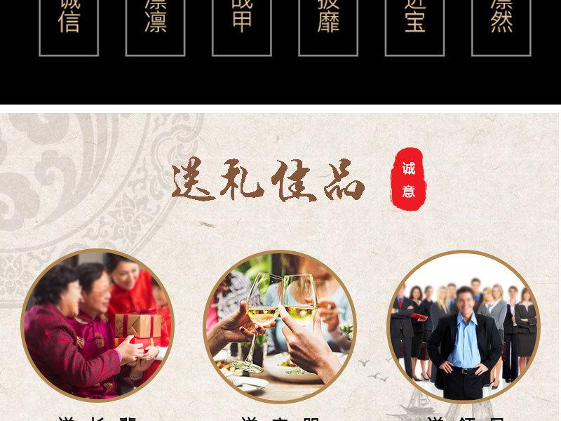 1J824001 tượng quan công guan gong statue detail (3)