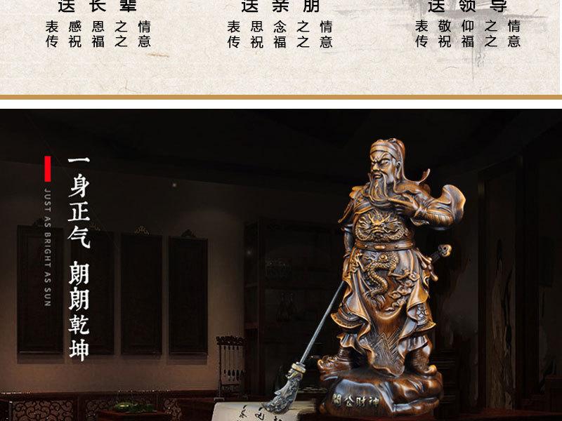 1J824001 tượng quan công guan gong statue detail (4)