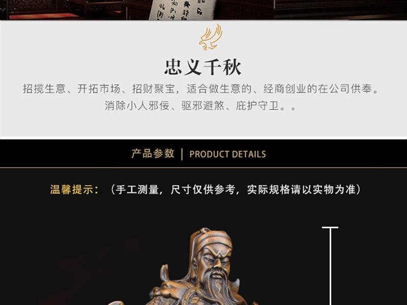 1J824001 tượng quan công guan gong statue detail (5)
