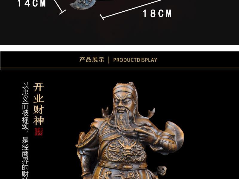 1J824001 tượng quan công guan gong statue detail (7)