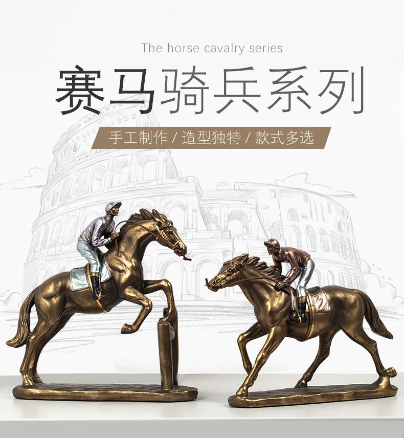 1JA29003 Horse And Rider Statue China Maker Detail (1)