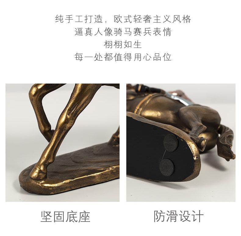 1JA29003 Horse And Rider Statue China Maker Detail (13)