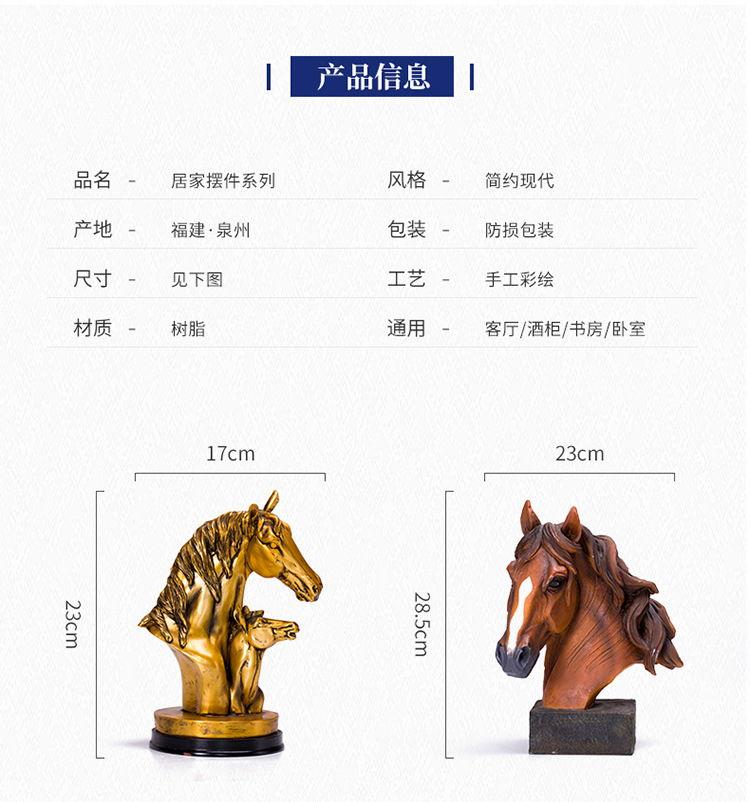 1JB03009 Horse Sculpture Home Decor Sale (4)