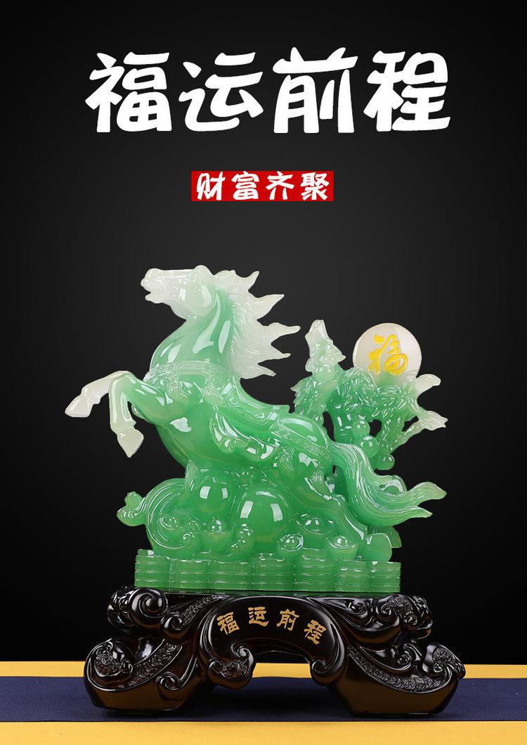 1JB03012 Horse Statue Vastu China Maker (1)