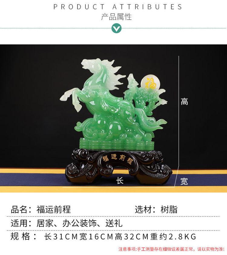 1JB03012 Horse Statue Vastu China Maker (10)