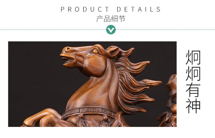 1JB03012 Horse Statue Vastu China Maker (2)