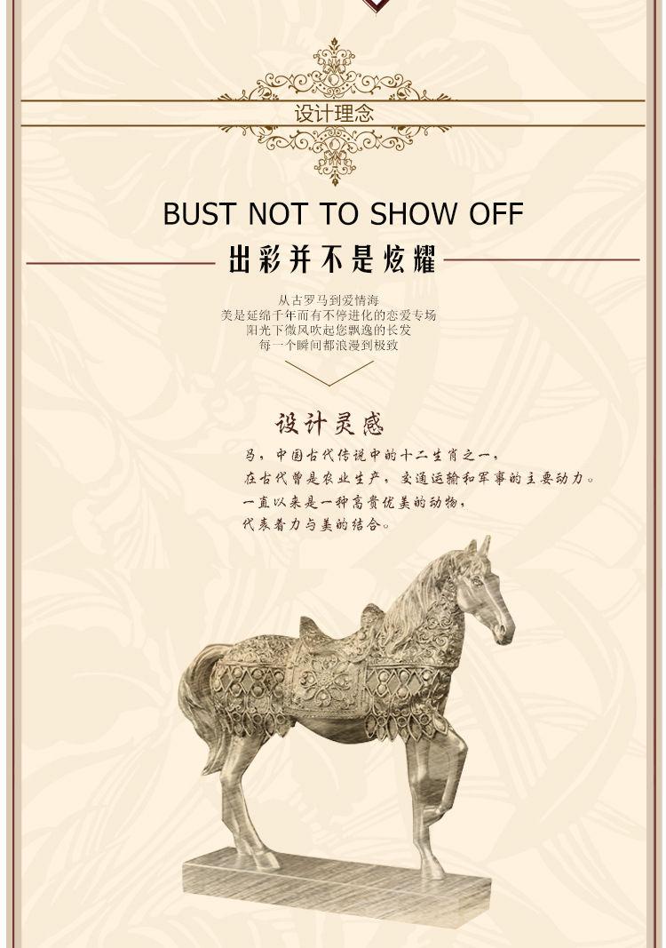 1JB03015 Horse Statue Home Decor Online Sale (7)