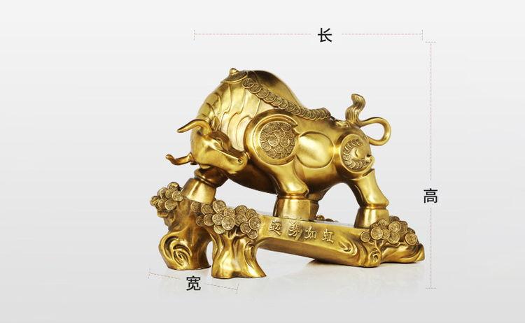 1JB18018 Feng Shui OX Statue Sale (1)