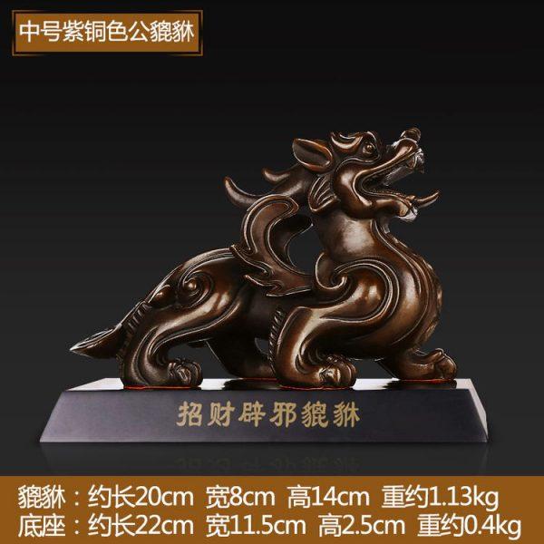 1JB18019 Pixiu Pi Yao Statue Sale (1)