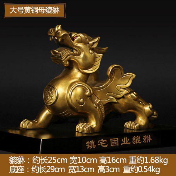 1JB18019 Pixiu Pi Yao Statue Sale (10)