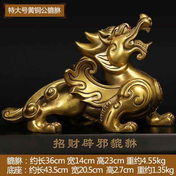 1JB18019 Pixiu Pi Yao Statue Sale (11)