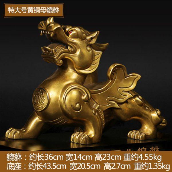 1JB18019 Pixiu Pi Yao Statue Sale (12)