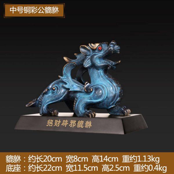 1JB18019 Pixiu Pi Yao Statue Sale (13)