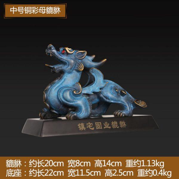 1JB18019 Pixiu Pi Yao Statue Sale (14)