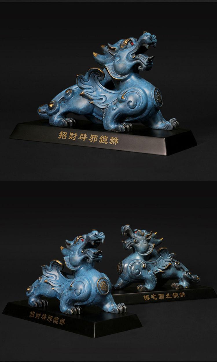 1JB18019 Pixiu Pi Yao Statue Sale (18)