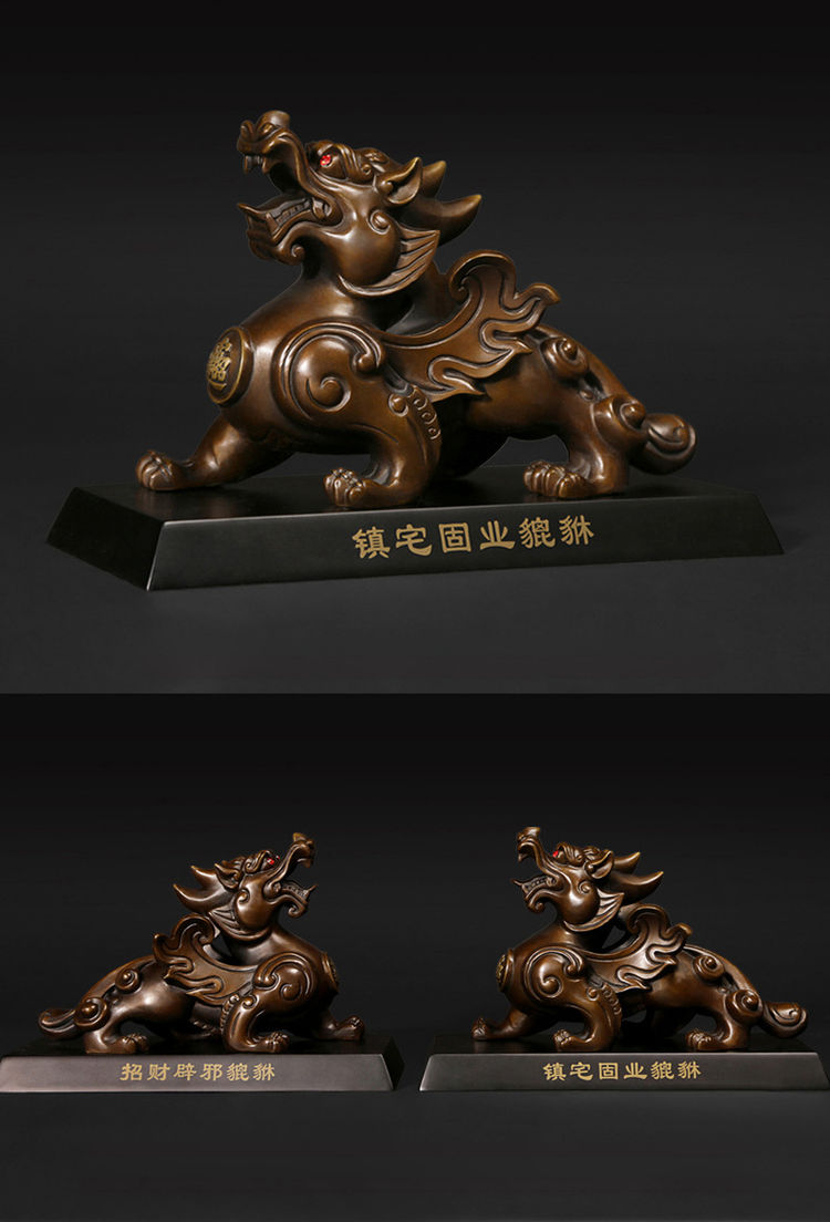 1JB18019 Pixiu Pi Yao Statue Sale (19)