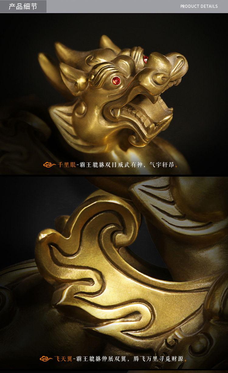 1JB18019 Pixiu Pi Yao Statue Sale (20)