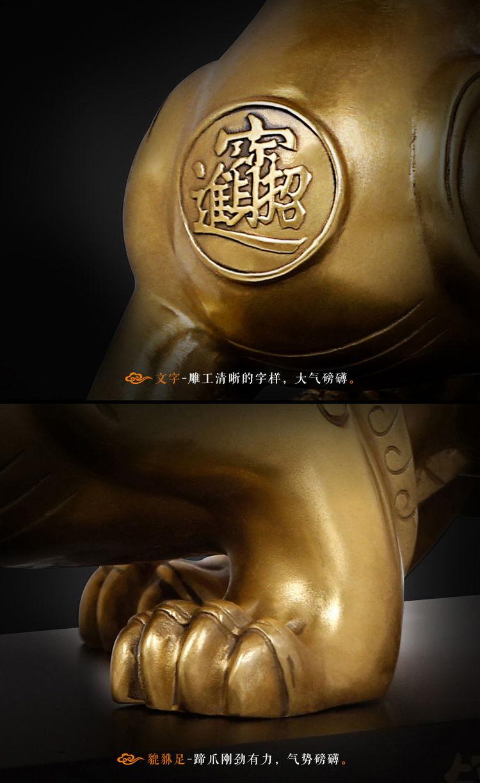1JB18019 Pixiu Pi Yao Statue Sale (21)