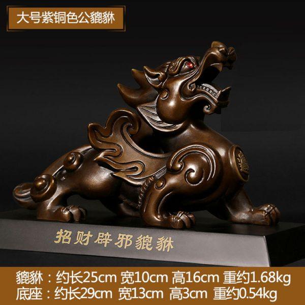 1JB18019 Pixiu Pi Yao Statue Sale (3)