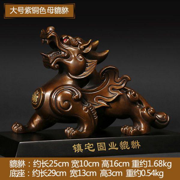 1JB18019 Pixiu Pi Yao Statue Sale (4)