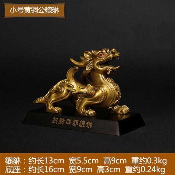 1JB18019 Pixiu Pi Yao Statue Sale (5)
