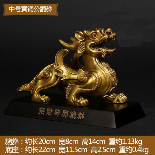 1JB18019 Pixiu Pi Yao Statue Sale (7)
