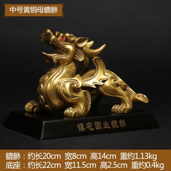 1JB18019 Pixiu Pi Yao Statue Sale (8)