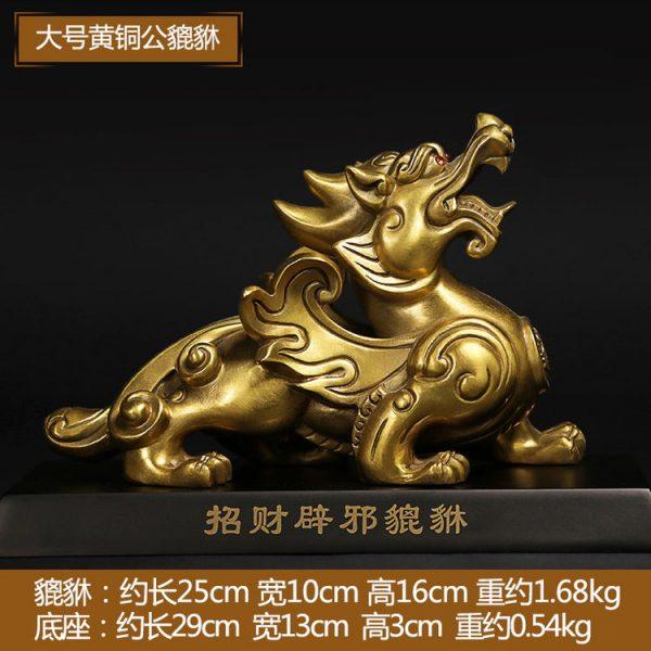 1JB18019 Pixiu Pi Yao Statue Sale (9)