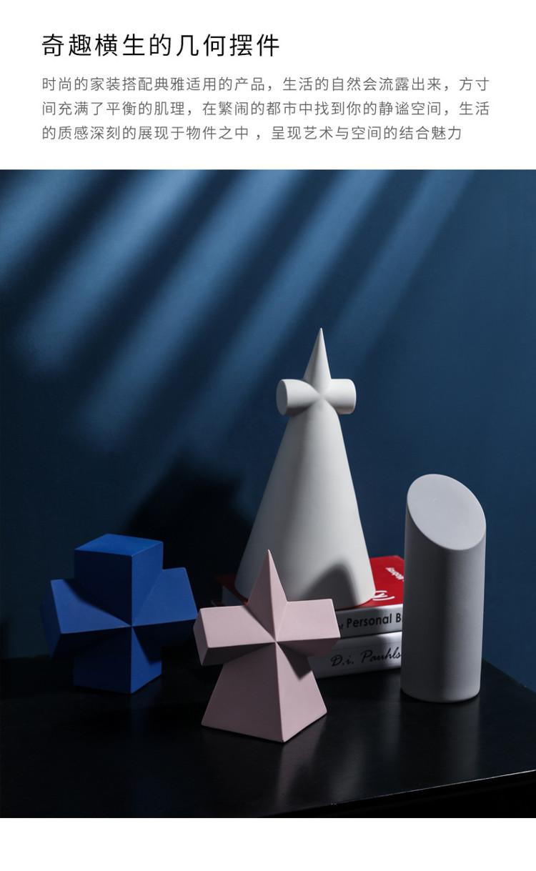 1JC21001 Desktop Ornament Gypsum Geometric Model (18)
