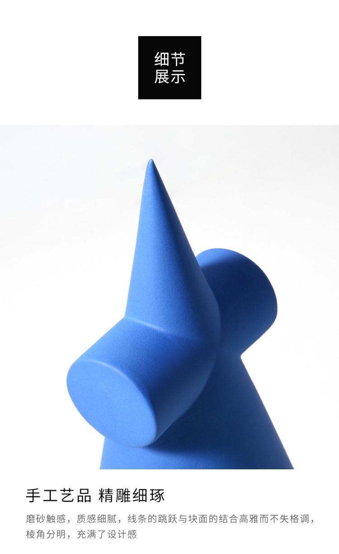 1JC21001 Desktop Ornament Gypsum Geometric Model (21)