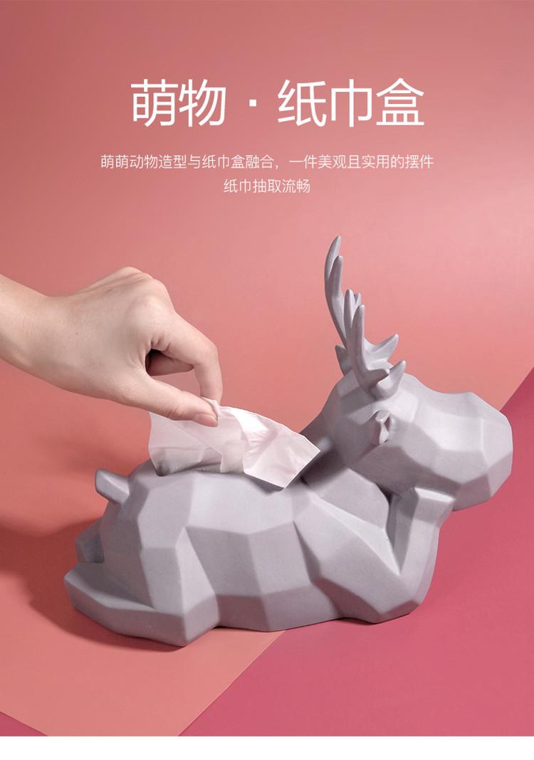 1JC21003 Rabbit Tissue Box Online Sale (11)