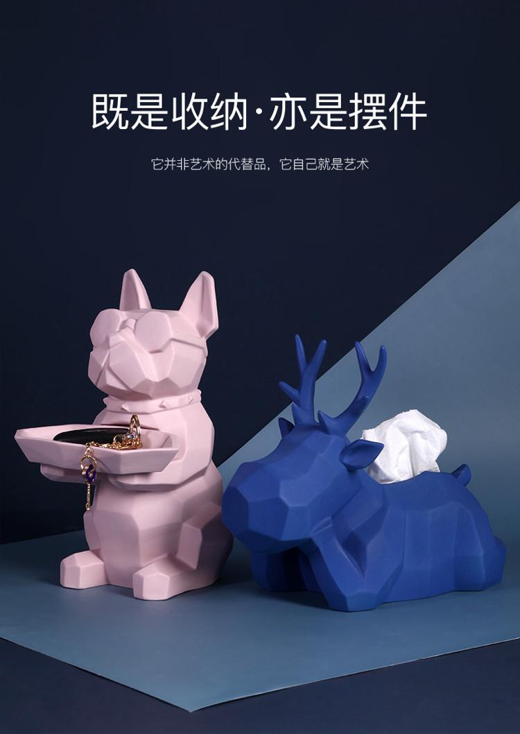 1JC21003 Rabbit Tissue Box Online Sale (13)