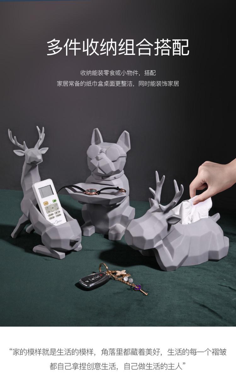 1JC21003 Rabbit Tissue Box Online Sale (15)